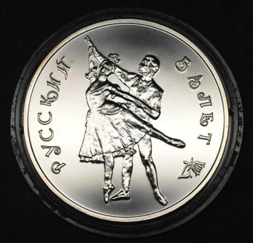 1993 Russia/USSR Large Silver 1 OZ 3 Roubles Ballet UNC