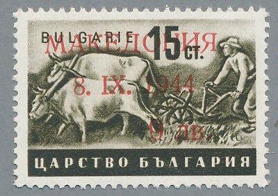 Mazedonien Mi.Nr. 5 postfrisch, unsigniert