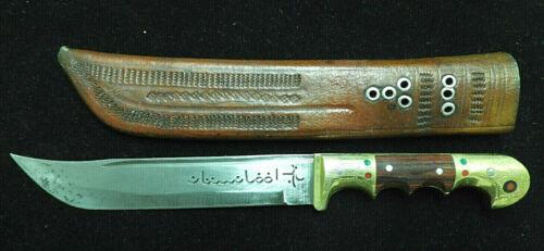 Knife Straight Blade Custom Made in Afghanistan brass w/design Vintage Beautiful