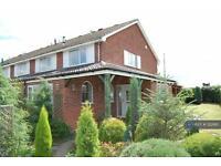 4 bedroom house in Kirkthorpe Lane, Wakefield , WF1 (4 bed)