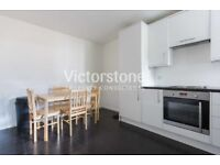 Spacious Student Accommodation - 4 Beds - Ready September - Near UCL & LSE