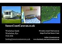 *WINTER 2016 SPECIAL* £100 up to family of 6. Rye/Winchelsea Sept - Jan