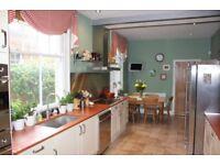 Double Room £425 bills inc. Luxuary House Share