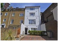 1 Bed Flat in St Johns Wood - Available NOW