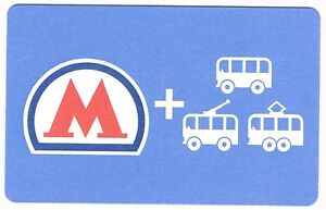 Moscow-Metro-Ticket-Subway-Ticket-to-Russian-Rapid-Transit-System-New-Issue