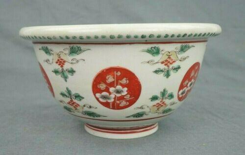 Japanese Imari Edo Period Turned Lip Bowl  RARE 7 1/4 Inch Diameter