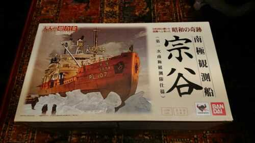 Bandai Otona No Chogokin Antarctic Research Ship Soya 1/250 Scale