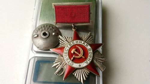 pendant hanging of the patriotic war 2nd degree USSR first type very rare silver