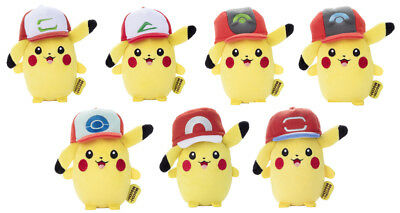 Pokemon Mocchi Mocchi Mini Pikachu 13 cm Plush Stuffed Toy - Imported from (Pokemon Mini Plush)