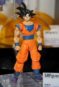 S.H Figuarts Son Goku. $145 OBO! New Sealed In Box.
