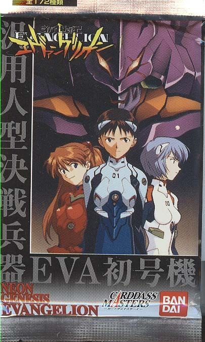Evangelion trading cards - 15 pack Box