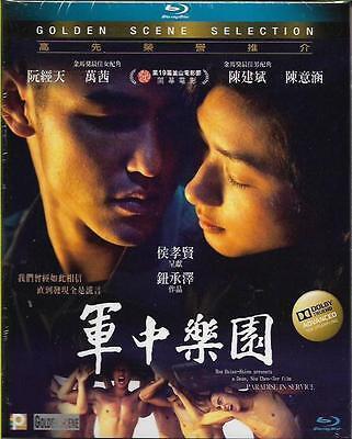 Paradise in Service Blu Ray Ethan Ruan Chen Jian Bin Ivy Chen Doze Niu NEW