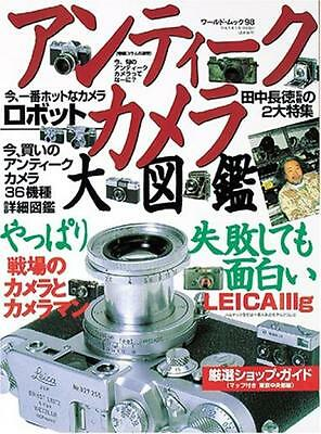 Antique camera Encyclopedia Vol.1 World Mook Book Japan