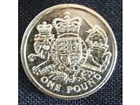 2015 royal arms £1 coin