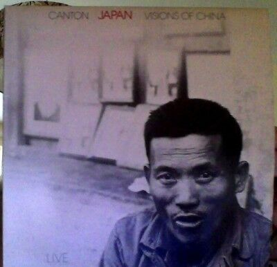 Japan Visions of China live gatefold sleeve vinyl 7""