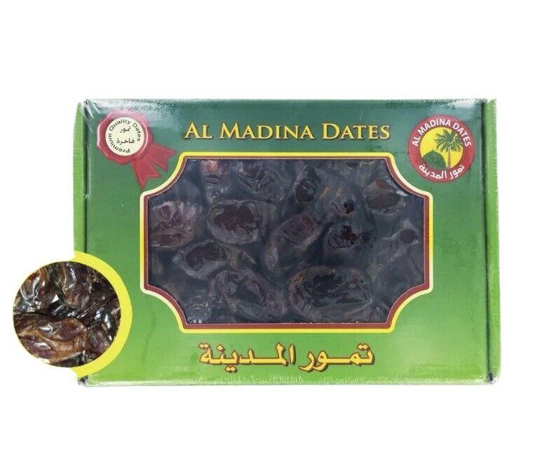 2lb Al Madinah Dates From Saudi Arabia