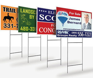 Yard Signs, Discount Printing, Delivered to your door!