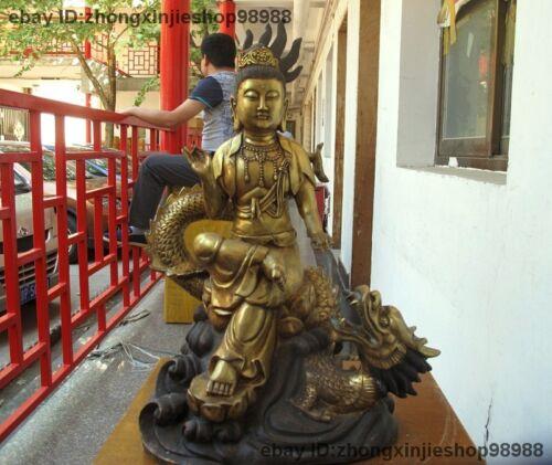 25 Tibet Bronze Gilt Buddhism Kwan-Yin Ride Dragon Guanyin Bodhisattva Statue