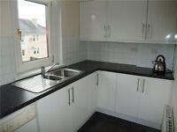 Very nice and clean 2 double bedroom flat in Rush Green