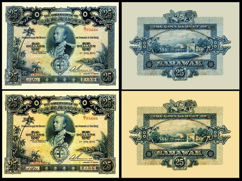 !COPY! SARAWAK 25$ DOLLARS 1929 BANKNOTES !NOT REAL!