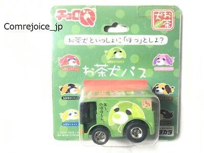 Choro Q TAKARA BUS JAPANESE TEA DOG BUS Green Tea KAWAII Pull Back Rare NEW F/S