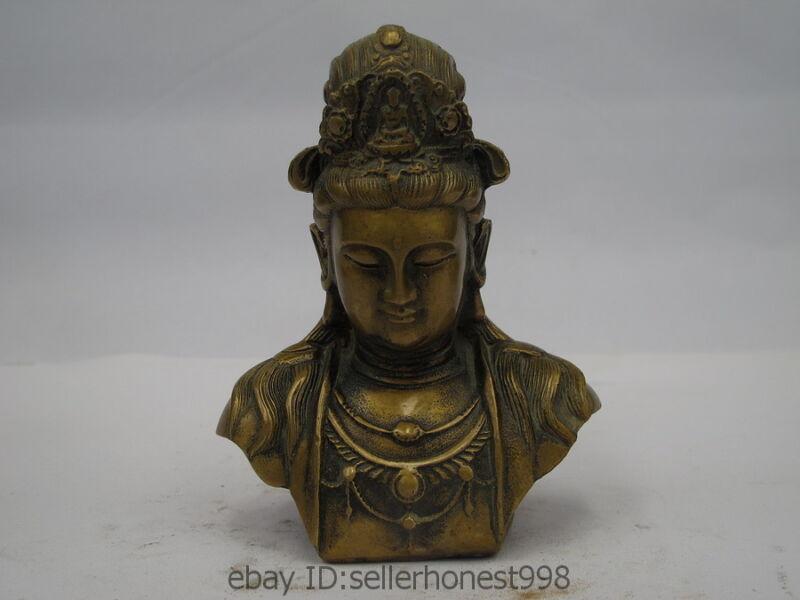 12.5CM Chinese Folk Classical Bronze Copper Kwan-yin Buddha Head Bust Statue