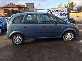 CAR FINANCE SPECIALISTS Vauxhall Meriva