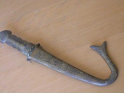 Vintage Jerusalem Israel Bezalel ?  Brass Dagger & Sheath Fish Lion Deer Gazelle