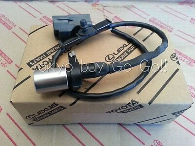 Toyota Supra JZA80 2JZGTE Crank Position Sensor NEW Genuine OEM Parts 1993-1998