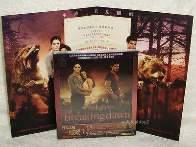 The Twilight Saga Breaking Dawn Part 1 Soundtrack Taiwan CD+flyer w/BOX