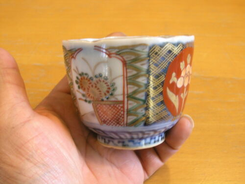 Antique Japanese Imari Cup Teacup Signed