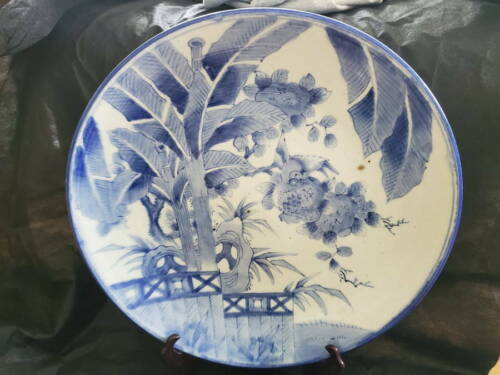 Large 19th Century Japanese Porcelain Blue and White Charger