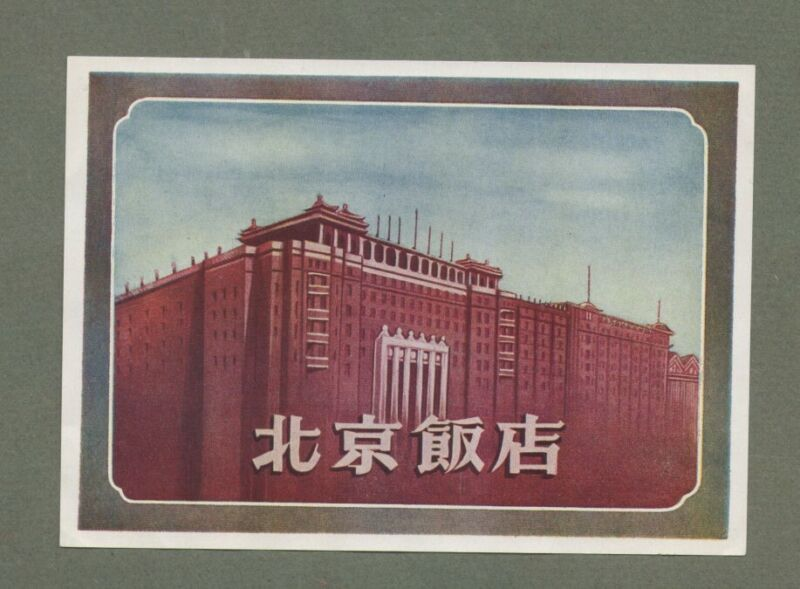 RARE Hotel luggage label CHINA old early style RARE larger size # 632