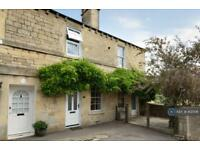 5 bedroom house in Vale View Terrace, Bath, BA1 (5 bed)