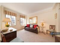 1 bedroom flat in King's Road, London, SW3 (1 bed)
