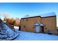 2 bedroom flat in Cairsphairn, Cairsphairn, Near Castle Douglas, DG7 (2 bed)