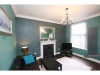 1 bedroom in Stonefall Avenue, Harrogate, HG2