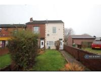 3 bedroom house in High Street, South Hiendley, Barnsley, S72 (3 bed)