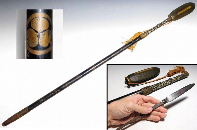 SIGNED YARI Spear in Makie Raden KAMON KOSHIRAE Japan Original Edo Sword Antique