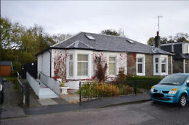 Two-bed accessible house for sale in Dunoon, Argyll. With easy garden and floored attic.