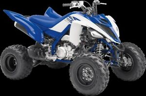 2017 yamaha  Raptor 700R Financing as low as 1.89%