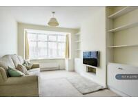 3 bedroom house in Chamberlayne Road, Eastleigh, SO50 (3 bed)