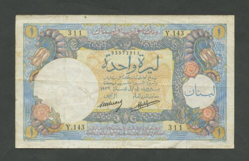 LEBANON  1 livre  1939  P15  Fine  World Paper Money
