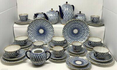 Lomonosov Imperial Russian Porcelain Blue Net Cobalt Red  Mark Genuine 39 Pc Set Lomonosov Blue Net