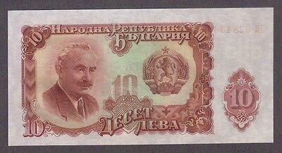 1951 10 LEVA BULGARIA BULGARIAN CURRENCY GEM UNC BANKNOTE NOTE MONEY BANK BILL