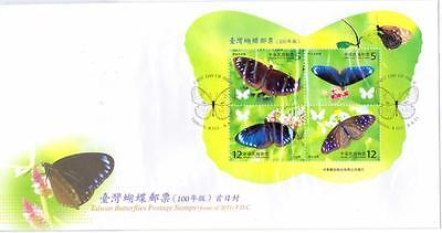 TAIWAN 2011 BUTTERFLIES MIN SHEET ON ILLUSTRATED FDC