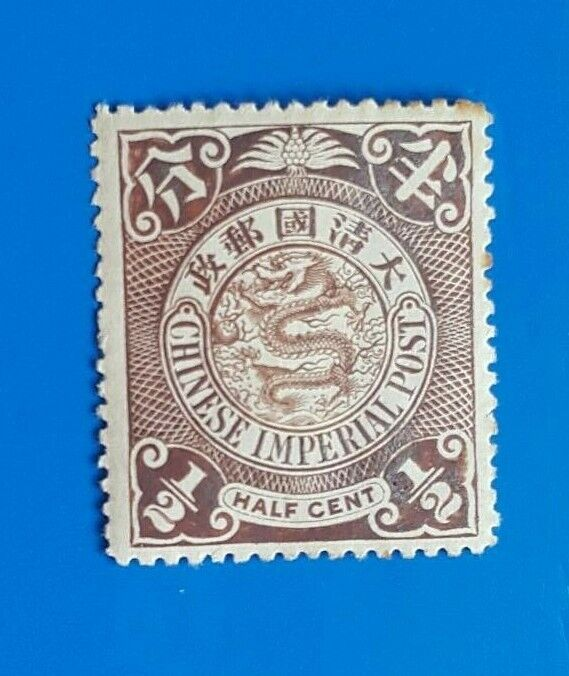 Imperial China Coiling Dragon 1898 Stamp 1/2c Unused MH OG B