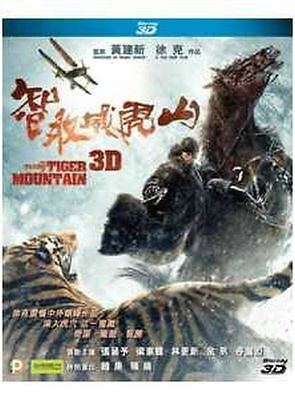 The Taking of Tiger Mountain 2014 Tsui Hark (3D) (BLU-RAY) with Eng Sub (Reg A)