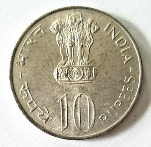 1972 Silver 10 Rupee 25th Anniversary of Independence Commemorative Issue Coin