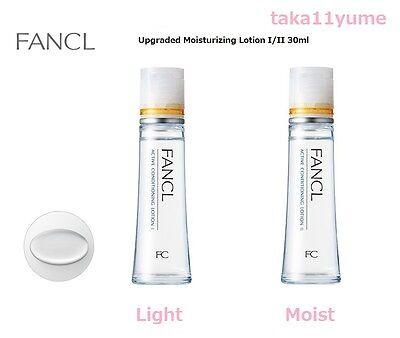 Fancl Lotion Light